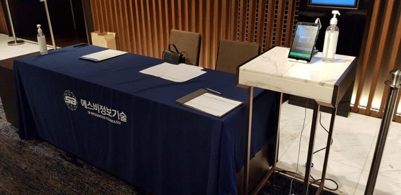 2.행사장입구_테이블.jpg